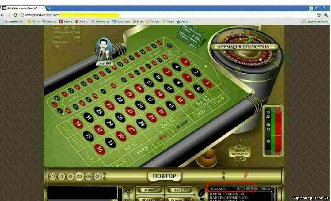 onlayn-kazino-ruletka-na-rubli-dlya-kpk